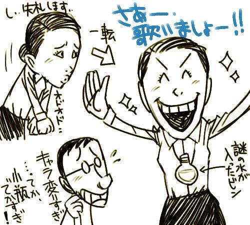 いとうあさみさん.jpg