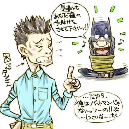 オイラと壇さん.jpg