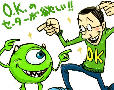 マイクとオイラ.jpg