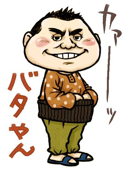 川畑泰史.jpg
