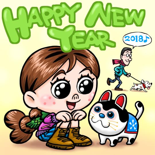 新年のご挨拶.jpg